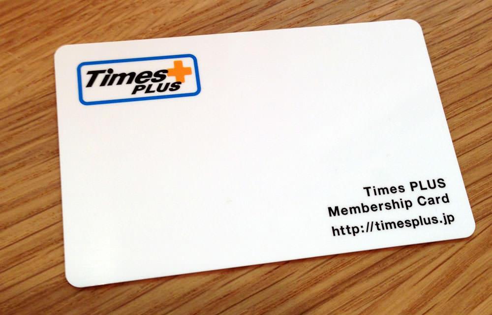 シェア 更新 カー タイムズ 免許