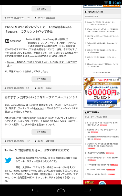 Chrome Beta for Android 28 での表示