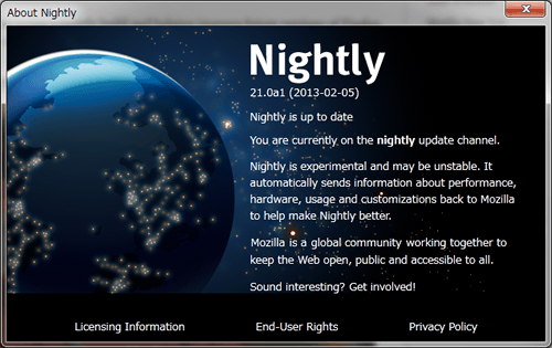 Firefox Nightly Builds のバージョン
