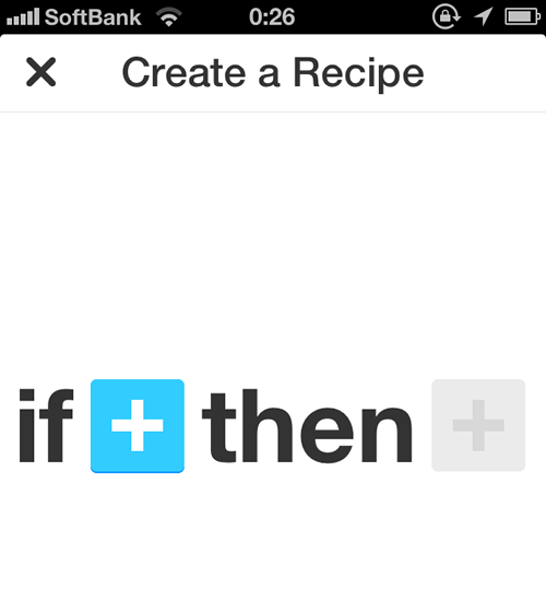 IFTTT for iPhone で新規レシピの作成