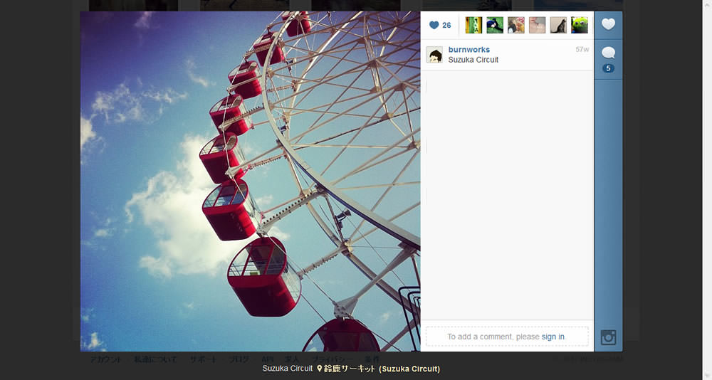 8c1895735f9dd Instagram の Web プロフィールページきましたね | WWW WATCH