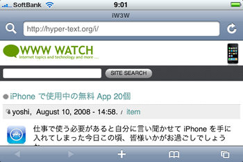 WWW WATCH for iPhone