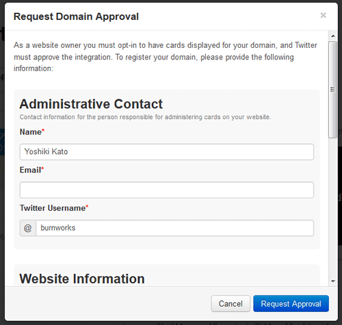 Request Domain Approval